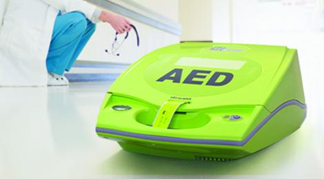 AED Plus Hospital Hallway