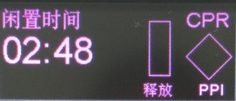Idle timer - Chinese