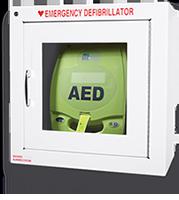 放置于固定箱中的AED  - 7 英寸